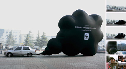 WWF Black Cloud