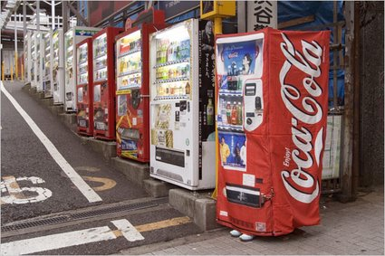 Japanese Vending Machine Dress (Street)