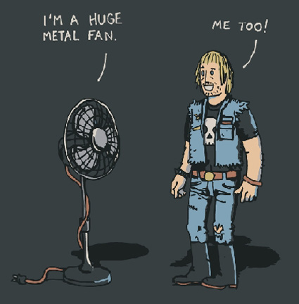 http://sunboar.files.wordpress.com/2008/04/huge-metal-fan1.jpg