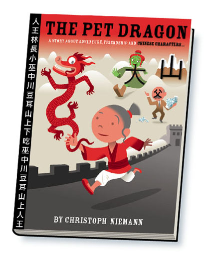 pet-book-christoph-niemann